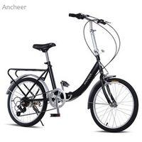 ANCHEER 20-Inch 7 Speed Loop Folding Bike Commuting School Transportation Bicycle