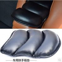 Cotochsun Car-styling PU Leather Car Armrests Cover Pad Mats For Hyundai Santa Fe