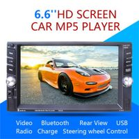 Ai CAR FUN 7651 2 Din Car MP5 Multimedia Player 6.6 inch HD Touch screen Radio stereo