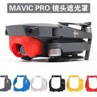 RCMOY Lens Sun Hood Sunshade Anti-Glare Camera Gimbal Protector for Mavic Pro Drone