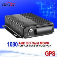 GISION car mobile Built in GPS Moduel sd mdvr G-sensor Cyclic Recording