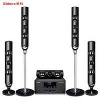 Shinco V11 5.1 home theater audio suite TV living room surround speakers Support