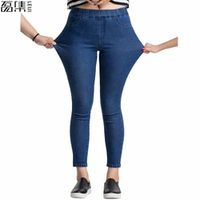 Autumn Plus Size Casual Jeans Pant Slim Stretch for woman