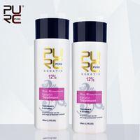 PURC 2 pcs 100ml 12% formalin keratin repair damaged make smoothing shine hair