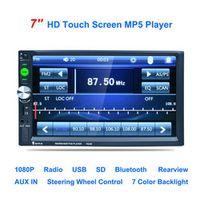 "7023B 7"" Inch Car 2DIN Touch Screen Auto Radio Video Audio MP4 MP5 Player 1080P HD TFT Bluetooth FM/USB/AUX + Rear View Camera"
