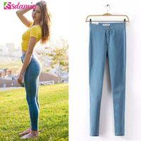 ESDAMIER E Push Up Pencil Pants High Waist Women Skinny