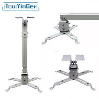 Touyinger Adjustable Ceiling Loading 5KG Roof Multimedia video Projector wall mount
