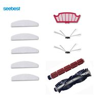 Seebest Consumption Replacement  Main Brush/Rubber Brush/Side Brush/Mop/Filter for C565/C561/C571 Robot Cleaner