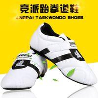 NEW karate sanda mma muay thai breathable taekwondo shoes for men and women International Taekwondo Association designated shoes