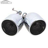 VODOOL 2Pcs 200W Power Car Interior Dome Speakers Automobiles Refitting High Tune