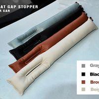 KWHEEL Grey Black Beige Brown Cushion Crevice Gap Stopper PU Leather Leakproof