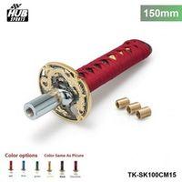 HUB sports Hubsports - JDM Katana Samurai Sword Shift Knob Shifter 150mm W/ Adapters
