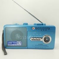 GRITZEST Portable Stereo Cassette Player Tape Recorder Am/Fm Radio Support USB Flash