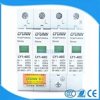 high quality 4P SPD 420V 20KA~40KA House Surge Protector Protective Low-voltage Arrester Device 3P+N