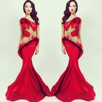 MOOZ BRIDAL Mermaid Celebrity Dresses Michael Costello Red