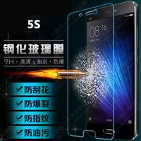 LCD Guard Film Tempered Glass Screen Protector For XiaoMi 5S/2A/5S Plus