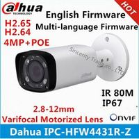 Dahua IPC-HFW4431R-Z 2.8mm ~12mm varifocal motorized lens network camera 4MP IR 80M ip camera POE cctv camera DH-IPC-HFW4431R-Z