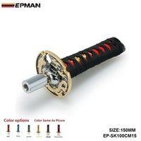 EPMAN Jdm Short Samurai Sword Shifter 150mm Metal Weighted Sport Katana Shift Knob