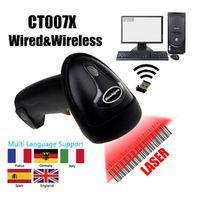 Wireless bar Code Reader 2.4G 10m Laser Barcode Scanner Wireless/Wired Blueskysea