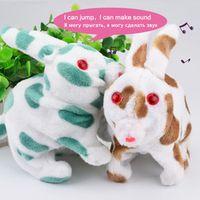 SHENGBOAO Sound/Jump Babbit Baby Girls Plush Interactive