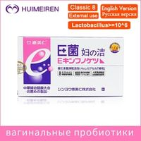 8 pcs/box classical Chinese tampons medical vaginal tampons feminine hygiene tampons discharge toxins for women vagina