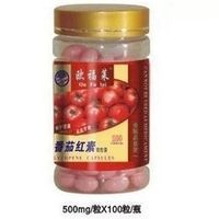 1 bottle Lycopene soft capsule of male health care products prostate health enhancing immunity cardiovascular protection