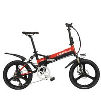 Cyrusher G550 Electric Folding Bike 240W 48V 10AH Full Suspension 20 Inch 7 Speed