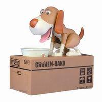 ji into 1pcs Cartoon Robotic Dog Banco Money Box Automatic