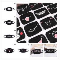KuZHEN 1PC Funny Teeth Pattern Anti-bacterial Dust Mouth Mask Unisex Cute Cartoon