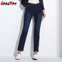 GareMay Large Size High Waist Spring 2018 Skinny For Women