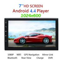 REAKOSOUND 2Din 7Inch Android 4.4 Touchscreen Car Stereo Audio GPS Navigation