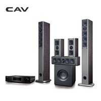 CAV AV930 Home Theater 5.1 System Bluetooth EDR IMAX Music Center Optical Coaxial RCA