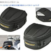 Free shipping New RR9018 rough road motorcycle rear seat package hangback bag 4wd after the bags rain cover cycling bags