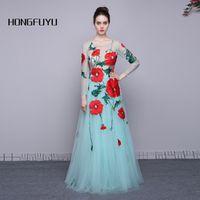 HONGFUYU 100% Long Sleeves Prom Dresses 2017 Floor Length