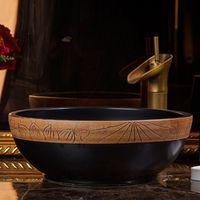 Jingdezhen Bathroom ceramic sink wash basin Counter Top Wash Basin Bathroom Sinks black porcelain vessel sink