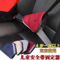 EAZYZKING Car styling Triangle Car seat belt Adjuster For SEAT