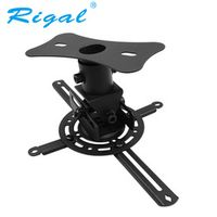 Rigal Universal LED HD Ceiling Mount Wall Bracket Holder for Projector Beamer Hanging