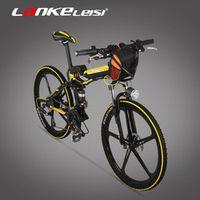 LANKELEISI XT600 MTB Mountain Folding Electric Bike 27 Speed 240W*36V *15A Double