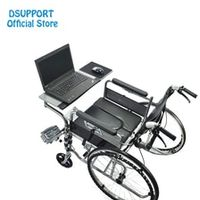 AVUP OK150 Multifunctional Wheechair Clamping Notebook/ Laptop Holder Keyboard Pad