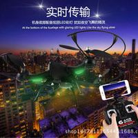 Professional RC Drones 2.0 MP HD with Camera ZC-Z1