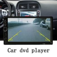 2017 2Din Car DVD FM/MP5 PlayerUniversal Bluetooth 7 Inch Screen Display Aux Input Auto Vehicle Rear View Camera Input Hot Sale