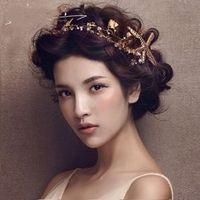 Korean Sen Department sweet bride golden headdress sea star