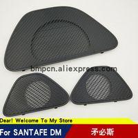 3PCS For Hyundai SantaFe DM 2012- Trunk SPEAKER GRILLE COVER