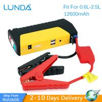 LUNDA Car Jump Portable JumpStarter 12V Car Engine Emergency Battery Fast Charge High