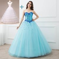 iLoveWedding Custom Made Quinceanera Dress Ball Gown