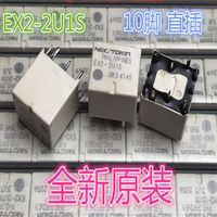 opuradio 5PCS/LOT EX2-2U1S amplificador automotivo amplifier relay For BMW Hideo