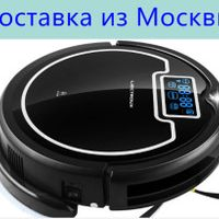 All LIECTROUX B2005 PLUS Robot Vacuum Cleaner