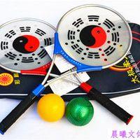 Chinese Kongfu Chinese Wushu  Martial Arts Taiji Rouli Ball Sports,Tai Chi Racket Set, 2 Rackets ,4Balls,1Bag and Grip Tape
