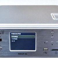 HIFI Audio Digital Hard Drive Up 2TG U Disk SD Card 24bit /192K WAV APE FLAC Lossless