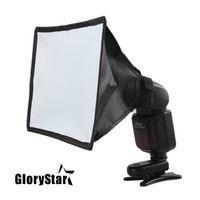 GloryStar Silver Reflector Flash Diffuser Softbox Professional Mini Photo Soft Light